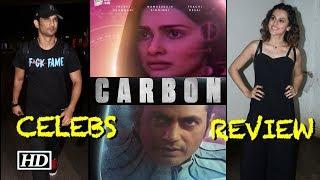 "CELEBS REACTION | Short Film ""CARBON"" | Nawazuddin | Prachi Desai - BOLLYWOODCOUNTRY"