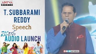 T. Subbarami Reddy Speech @ Devadas Audio Launch || Akkineni Nagarjuna, Nani - ADITYAMUSIC