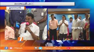 Minister Jupally Krishna Rao Distribute Mobile Tabs To Gramikya Sangam At Secretariat | iNews - INEWS