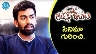 Rakshith About London Babulu Movie || Talking Movies With iDream - IDREAMMOVIES