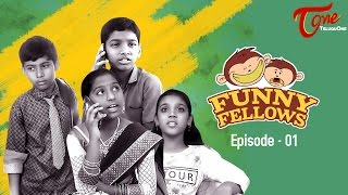 FUNNY FELLOWS | Kids Comedy Skits | Part #1 | #TeluguComedy - TELUGUONE