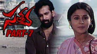 Satya Full Movie | Part 7 | JD Chakravarthi | Urmila Matondkar - MANGOVIDEOS