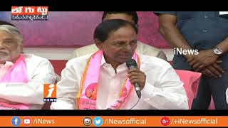 Reason Behind CM KCR Serious On TRS Leaders For Telangana Election ?  | Loguttu | iNews - INEWS
