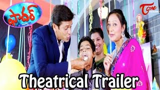 Father Movie | Theatrical Trailer | Sayaji Shinde | Kamal Kamaraju | Jyothi - TELUGUONE