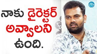 I Want To Become A Director - Ram Prasad || Anchor Komali Tho Kaburlu - IDREAMMOVIES