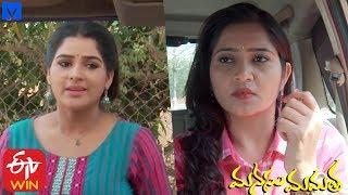 Manasu Mamata Serial Promo - 10th February 2020 - Manasu Mamata Telugu Serial - MALLEMALATV