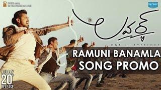 Ramuni Banamla 30 Sec Song Trailer - Raj Tarun, Riddhi Kumar | Annish Krishna | Dil Raju - DILRAJU