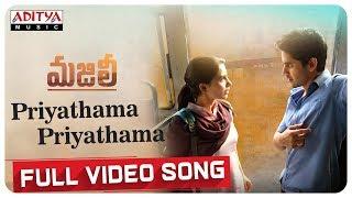 Priyathama Priyathama Full Video Song || MAJILI Songs || Naga Chaitanya, Samantha, Divyansha Kaushik - ADITYAMUSIC
