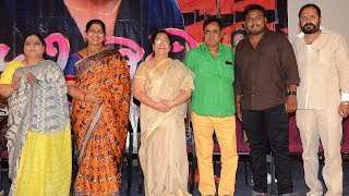 Chinnari Movie Teaser Launch | TFPC - TFPC