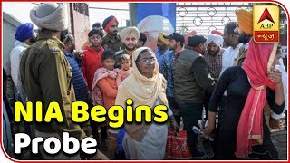 Amritsar blast: NIA begins probe; CM to visit site of attack - ABPNEWSTV