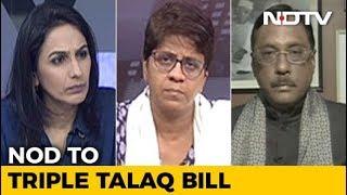 Triple Talaq, A Criminal Offence: Inching Towards Uniform Civil Code? - NDTV