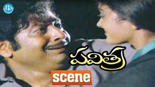 Pavitra Movie Scenes - Climax Scene || Chandra Mohan Rajendra Prasad, Bhanupriya - IDREAMMOVIES