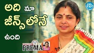 అది మా జీన్స్ లోనే ఉంది - Rama Rajamouli | #WKKB | Dialogue With Prema - IDREAMMOVIES