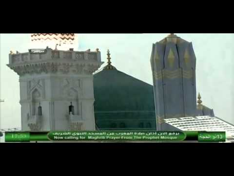 Beautiful Azan Magrib Masjid Nabavi Madina Sharif,full Moon