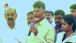 CM Chandrababu Naidu Controversial Comments In Nandyal Against People Opposing TDP | Mango News - MANGONEWS