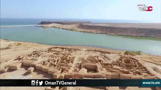 أرض السحاب | إهداء من ملتقى عمان الشعري | #من_صلالة