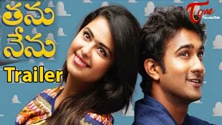 Tanu Nenu Telugu Movie Trailer | Avika Gor || Santosh Sobhan - TELUGUONE