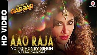 Aao Raja Song Gabbar Is Back