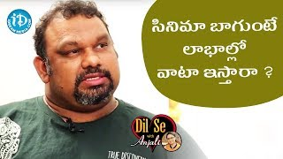 Kathi Mahesh's Question To His Critics || Dil Se With Anjali - IDREAMMOVIES