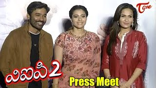 VIP 2 Movie Press Meet | Dhanush, Kajol, Amala Paul - TELUGUONE