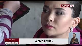 На телеканале «Астана» стартует новая мелодрама собственного