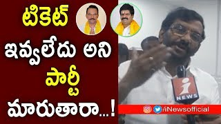 Somi Reddy Chandramohan Reddy Face To Face Over His Resignation For MLC Post | iNews - INEWS