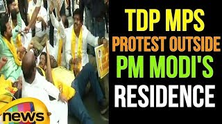 AP TDP MPs Detained During Protest Outside PM Modi's Residence   Mango News - MANGONEWS