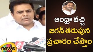 KTR To Campaign With YS Jagan For 2019 AP Elections | KTR Latest Speech | AP Politics | Mango News - MANGONEWS