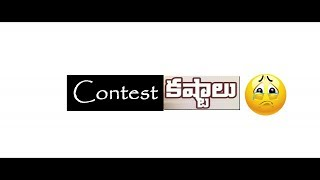 contest kastalu-telugu short film |sreemukhi(voice-over)|Sandeep|Sagar|sai|Harish|Maruthi - YOUTUBE
