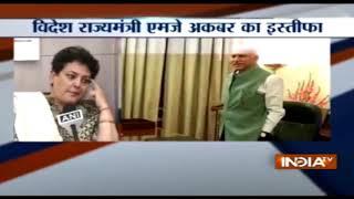 MJ Akbar के इस्तीफ़ा का National Commission For Women स्वागत करता है - Rekha Sharma - INDIATV