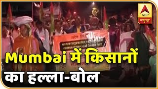 Thousands of farmers reach Mumbai to hold protest | Namaste Bharat - ABPNEWSTV