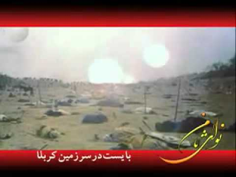 MAIDAN-E-KARBALA - YouTube.flv