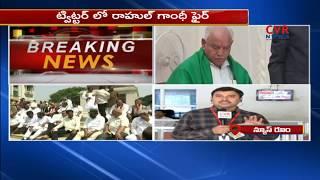 Karnataka Live Updates : Congress and JDS Leaders Protest At Karnataka Assembly | CVR News - CVRNEWSOFFICIAL