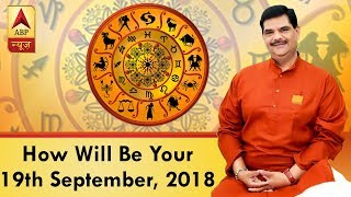 GuruJi With Pawan Sinha: Know how will be your 19th September, 2018 based on your zodiac sign - ABPNEWSTV