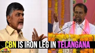 KCR Says Chandrababu Naidu is Iron Leg For Telangana| KCR Comments on Chandrababu Naidu | Mango News - MANGONEWS