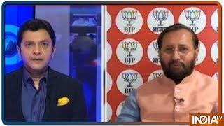 देश को चोरो से बचाना है, यही है चौकीदार का काम- प्रकाश जावड़ेकर का कांग्रेस पर हमला - INDIATV