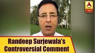 Randeep Surjewala's controversial comment on PM Modi - ABPNEWSTV
