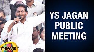 YS Jagan Full Speech | YS Jagan Praja Sankalpa Yatra in Srikakulam | Mango News - MANGONEWS