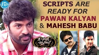 Scripts Are Ready For Pawan Kalyan And Mahesh Babu - Kalyan Krishna || Soggade Chinni Nayana Movie - IDREAMMOVIES