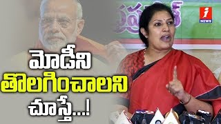 BJP leader Purandeswari Comments On TDP Party | Daggubati Purandeswari Press Meet | iNews - INEWS
