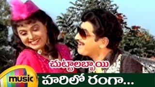 Chuttalabbai Telugu Movie Songs | Harilo Ranga Telugu Video Song | Krishna | Radha | Mango Music - MANGOMUSIC