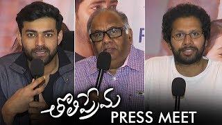 Tholi Prema Movie Press Meet | Varun Tej | Rashi Khanna | TFPC - TFPC