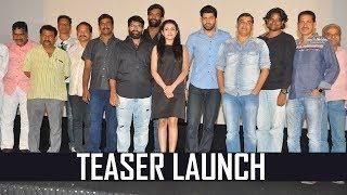 Sarabha Teaser Launch | Aakash Kumar | Mishti | TFPC - TFPC
