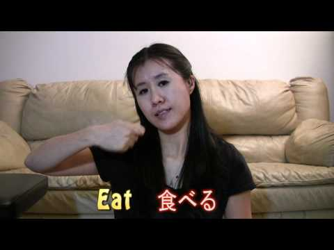 Japanese Sign Language tutorial/ Lesson 2 I eat SUSHI. WHY?