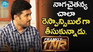 ఈ సినిమా ని నాగచైతన్య చాలా రెస్పాన్సిబుల్ గా తీసుకున్నాడు - Rahul Ravindran || Frankly With TNR #122 - IDREAMMOVIES