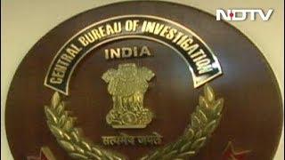 CBI में तकरार : सीवीसी ने सीलबंद लिफाफे में सुप्रीम कोर्ट को सौंपी दो रिपोर्ट - NDTVINDIA