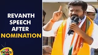 Revanth Reddy Speech after Nomination | Revanth Reddy slams KCR Scams | #TelanganaElections2018 - MANGONEWS