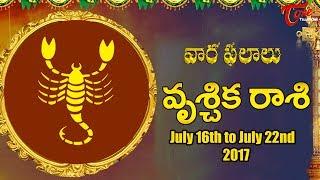 Rasi Phalalu | Vrishchika Rasi | July 16th to July 22nd 2017 | Weekly Horoscope 2017 | #Predictions - TELUGUONE