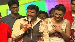 Nandamuri Balakrishna Funny Speech @ Nayaki Movie Audio Launch | TFPC - TFPC