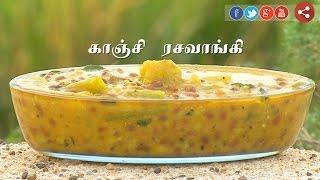 Oorum Unavum: Kanchipuram – kanchi Rasavaangi  20-08-2016 Puthiya Thalaimurai TV Show
